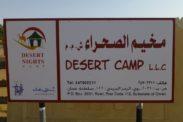 desertnightscamp6